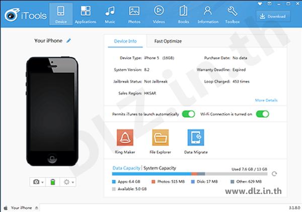 ดาวน์โหลด iTools 3 (EN) โหลดโปรแกรม iTools ล่าสุดฟรี
