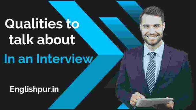 Qualities talk about in An interview(योग्यता एक साक्षात्कार में बात करते हैं) - Englishpur