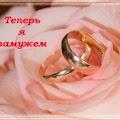 Ксения Савенко