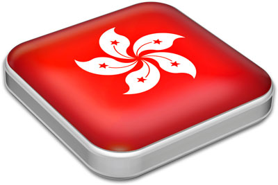 Flag of Hong Kong with metallic square frame
