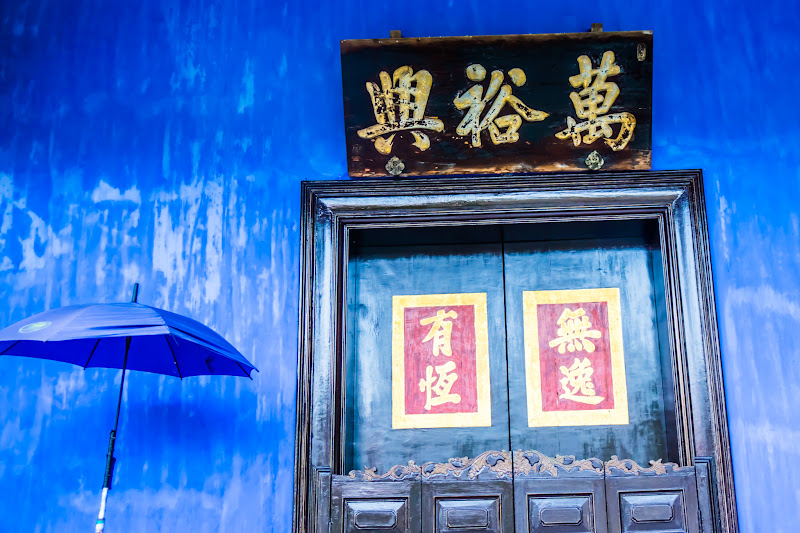 Penang Cheong Fatt Tze Mansion (Blue Mansion) rickshaw12