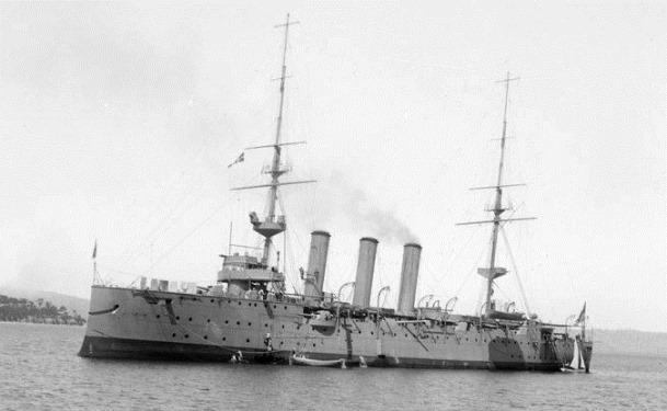 HMS_Challenger_AllanGreen