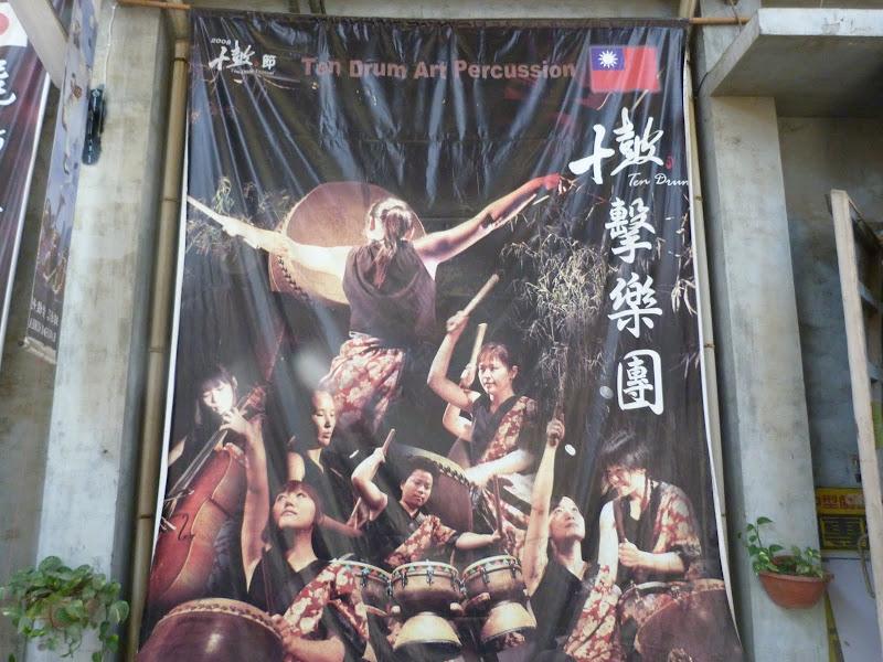 Tainan ,Groupe Ten drum . J 6 - P1210284.JPG
