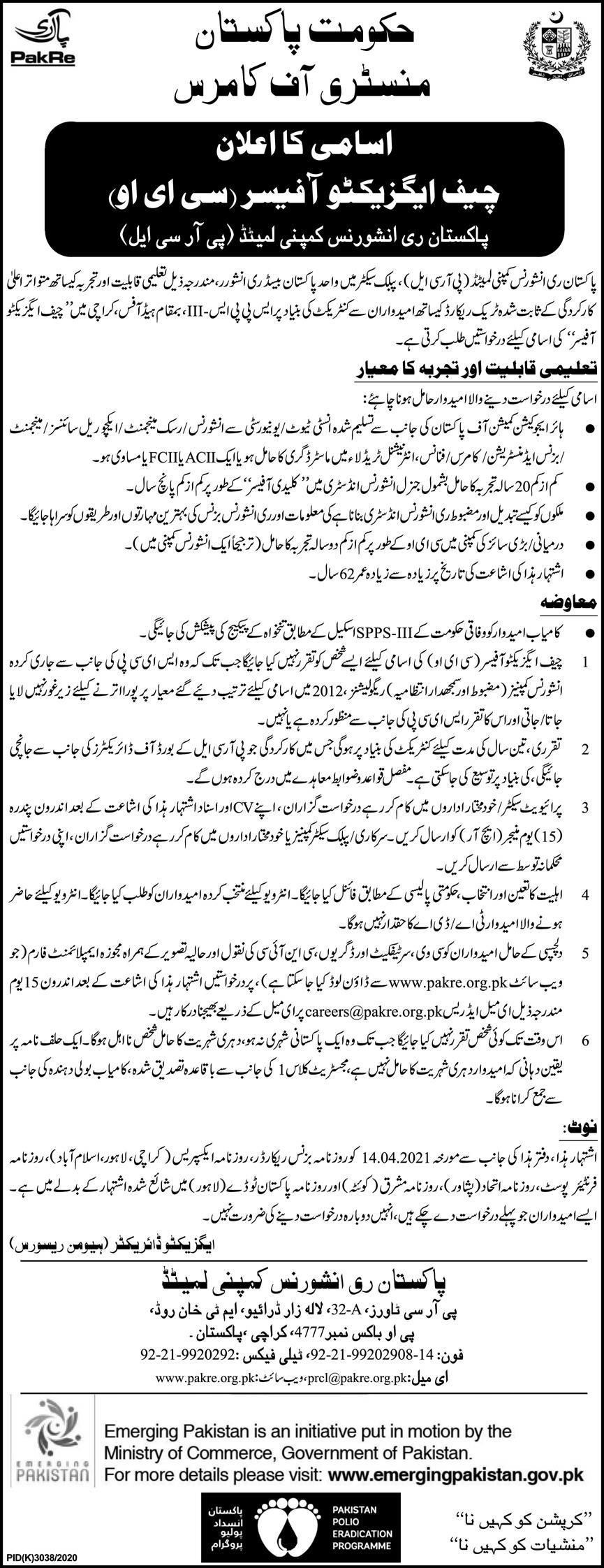 This page is about Ministry Of Commerce Jobs May 2021 Latest Advertisment. Ministry Of Commerce invites applications for the posts announced on a contact / permanent basis from suitable candidates for the following positions such as Chief Executive Officer (CEO). These vacancies are published in Express Newspaper, one of the best News paper of Pakistan. This advertisement has pulibhsed on 09 May 2021 and Last Date to apply is 23 May 2021.