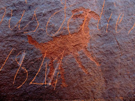 Petroglyph under Julien's name