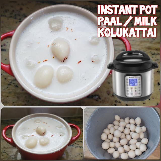 Instant Pot Paal Kolukattai | Milk Sweet Dumpling