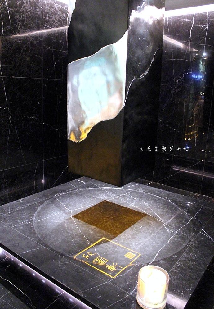 2 洲際酒店欣圖軒