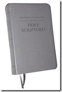 New_World_translation_of_the_Holy_Scriptures_2013_edition