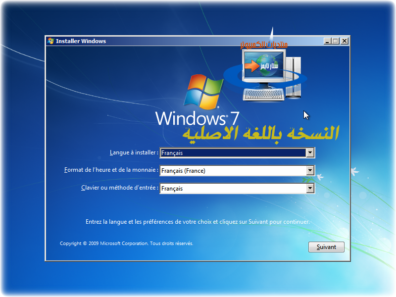 Win 7 sp1 64 bit update oct 2015 ar fr - Open office windows 7 gratuit francais ...