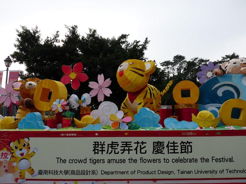 Taiwan .Taipei Lantern Festival - P1150792.JPG