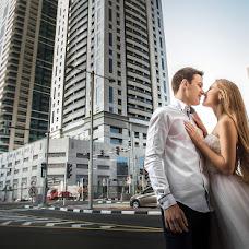 Wedding photographer Igor Moskalenko (Miglg). Photo of 04.02.2015