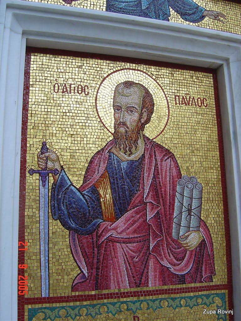 Stopama sv. Pavla po Grčkoj 2005 - DSC05134.JPG
