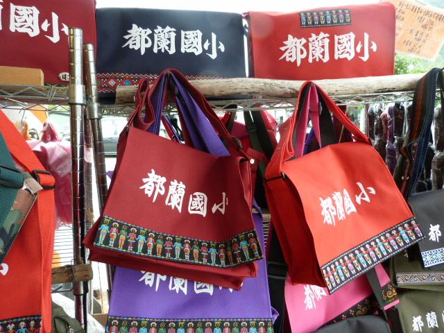 Le célébrissime cartable Taiwanais