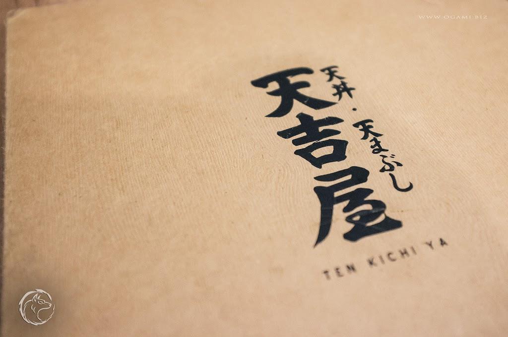 天吉屋-食紀-p4.jpg