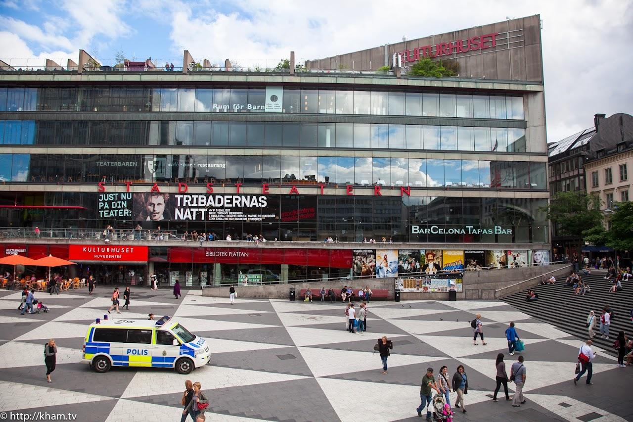 2012 07 08-13 Stockholm - IMG_0370.jpg