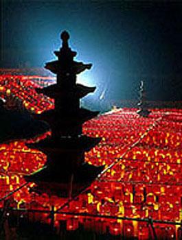 Pagoda & red lanterns