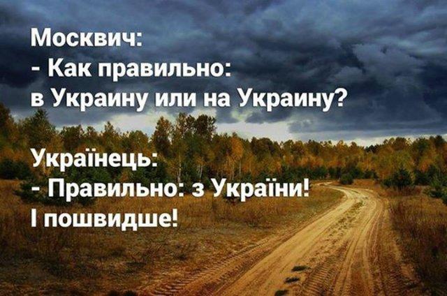 До тех пор, пока мы не увидим полной имплементации Минских договоренностей, санкции ЕС против России будут сохраняться, - посол Польши в Украине - Цензор.НЕТ 6887