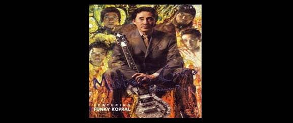 Lirik Lagu Funky Kopral - Tokek