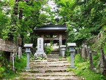 ominesanji temple gate