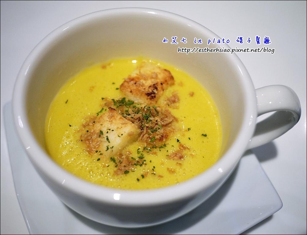 8 南瓜濃湯