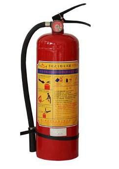Bình phòng cháy chữa cháy MFZ4 ABC loại 4kg