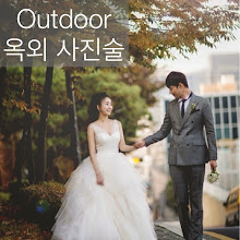 Outdoor Photoshoot 옥외 사진술