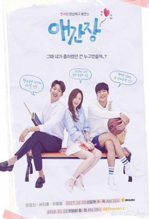 Tình Đầu Của Tôi ( Longing Heart / My First Love ) 2018 - Phim Hàn Quốc