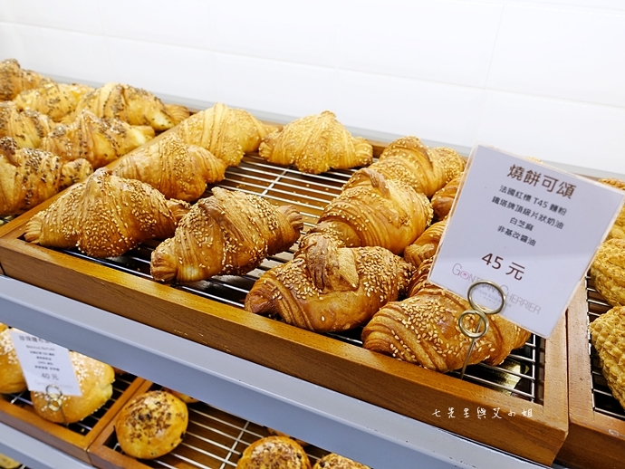 13 Gontran Cherrier Bakery Taipei 限購6個法國超人氣排隊可頌 食尚玩家 台北大雞大利食來運轉特別企劃
