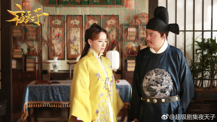 The Dark Lord China Web Drama