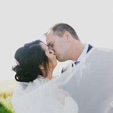Wedding photographer Melissa Chapman (Whitelotus). Photo of 23.04.2019