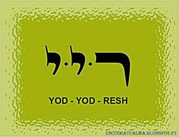 YOD YOD RESH