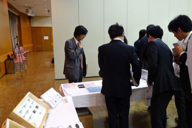BASセミナー2013 第2回 デモコース:展示コーナー(NTT-AT社・BAS社電極)