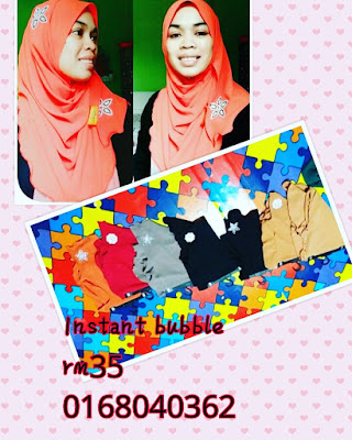 Instant Bubble Shawl