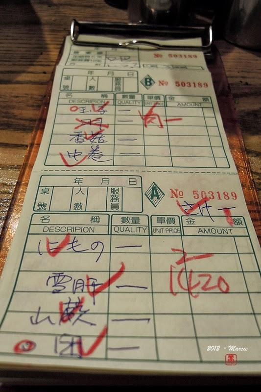 台北 景美 味自慢居酒屋