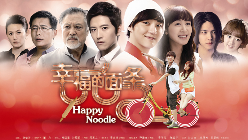 Happy Noodle China Drama