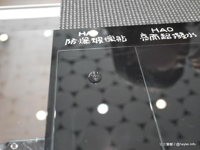 P1080193.JPG