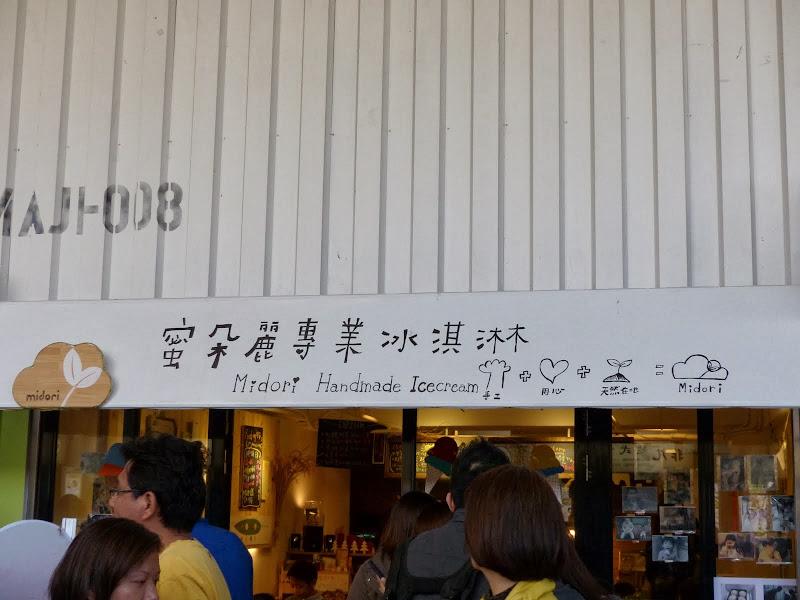 Taipei. Musee National de Taiwan et Farmer,s Market, station Jingshan - P1020878.JPG
