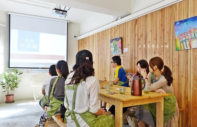 36 李亭香 平西餅 手做課程體驗 餅藝學院