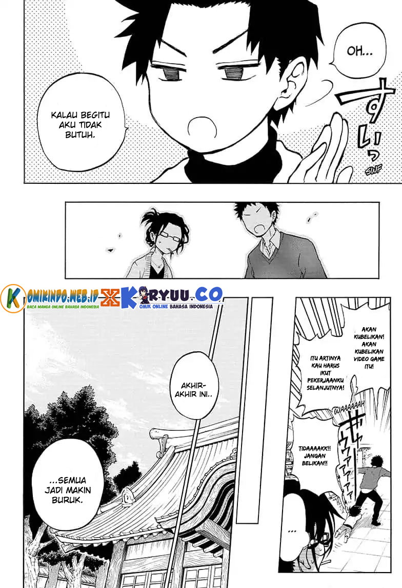 Gokutei Higuma Chapter 14-5