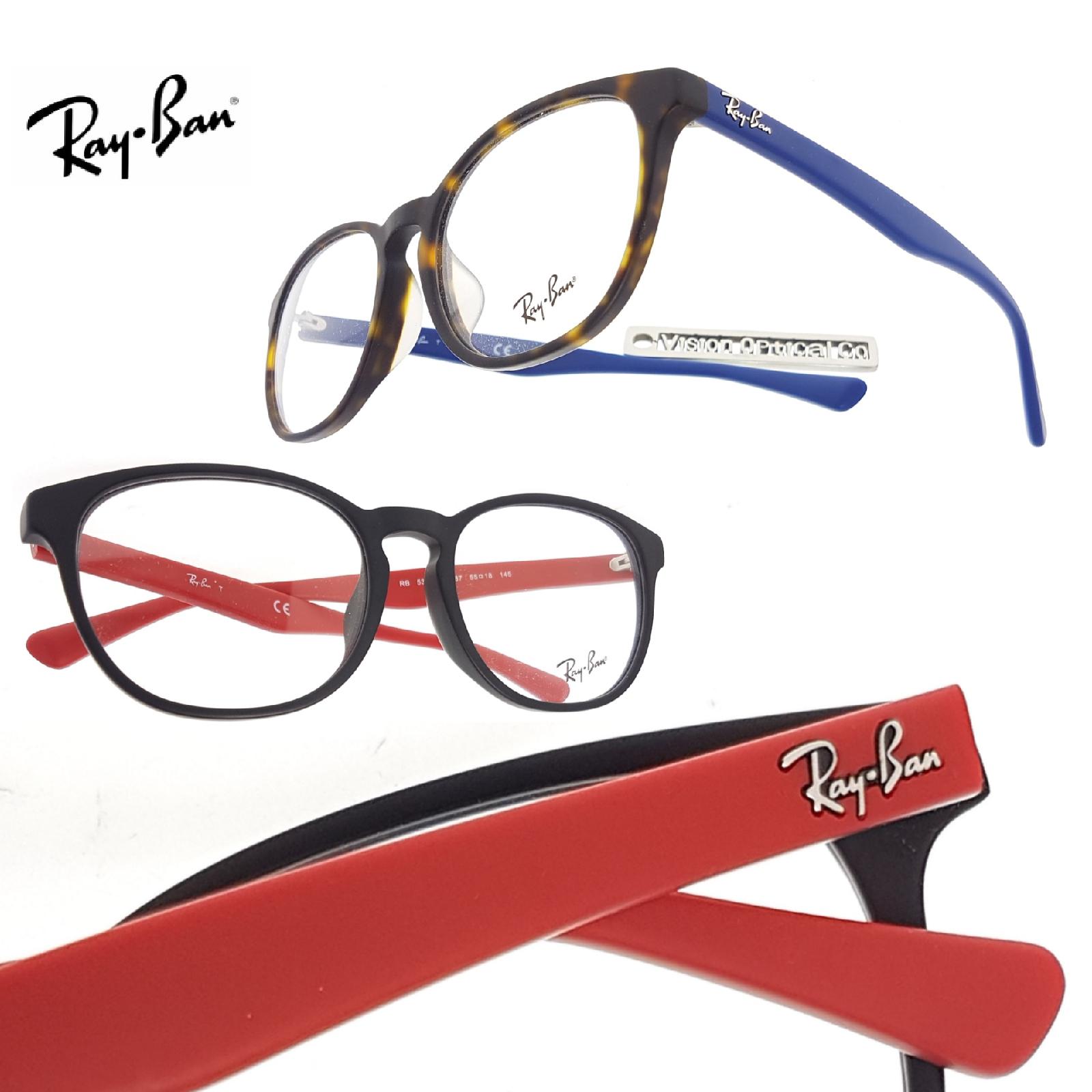 精明眼鏡公司: RAY BAN 眼鏡