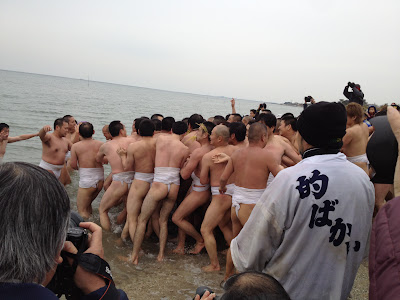 Participants make their way to the sea