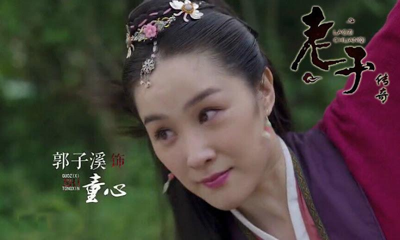 Legend of Laozi  China Drama