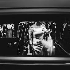 Fotógrafo de bodas Jorge Romero (jorgeromerofoto). Foto del 24.10.2017