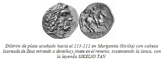 Marchena2
