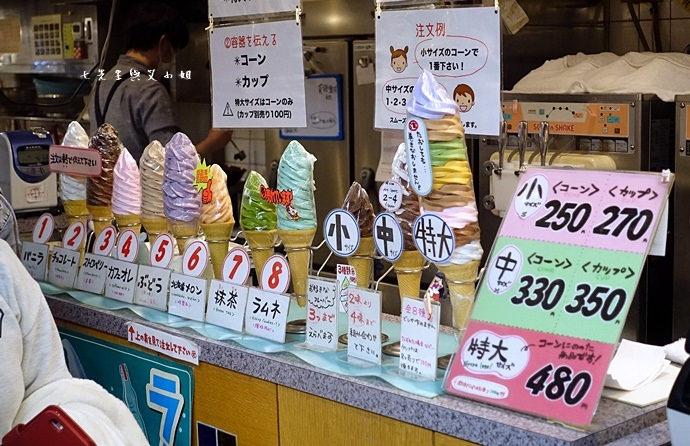 3 東京中野巨無霸八色霜淇淋 彩色霜淇淋 彩虹霜淇淋