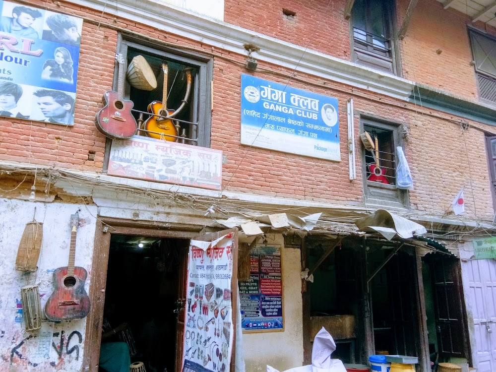 Newari: native people of Kathmandu   LIFE OF US