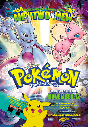 Pokemon The Movie 01 ความแค้นของมิวทู