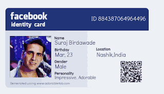 How To Make Facebook Identity Card Online | RyberSoft