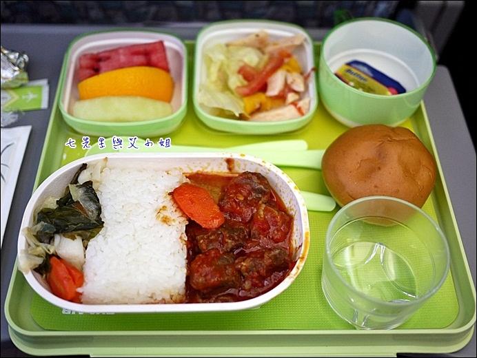 9 飛機餐
