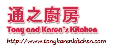 Tony and Karen Kitchen